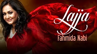 Lajja (লজ্জা) | Fahmida Nabi | Lyric Video | Murad Noor | New Song 2017