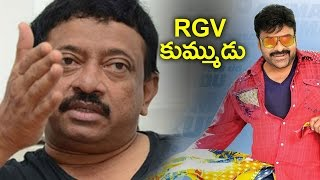 Ram Gopal Varma Sensational Comments On Chiranjeevi Mass Look In Khaidi No 150 | TFPC