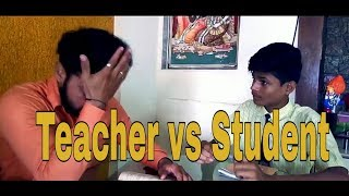Teacher VS Student || funny video || comedy video || august 2017 || by tvc team