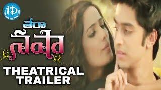 Poonam Pandey Tera Nasha Movie Latest Theatrical Trailer