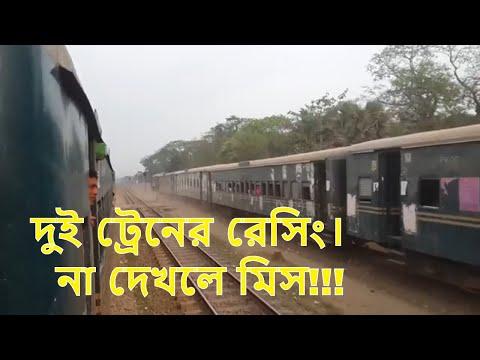 Xxx Mp4 Train Race চট্টগ্রাম বি শাটল এবং সাগরিকা এক্স রেসিং। 3gp Sex