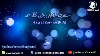 Tariq Jameel on Hazrat Usman RA  , Qabar ki Tiyari