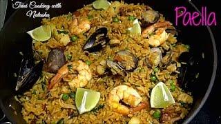 Seafood Paella Recipe- Seafood Pelau - Episode 399
