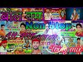 Bol Bam Non Stop 2019 Awdhesh Premi Khesari Lal Pwan Singh All Singer Hit Song Toing MIX By Ami
