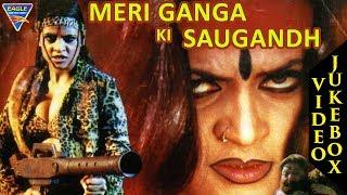 Meri Ganga Ki Saugandh Hindi Movie | Video Songs Jukebox | Shakti Kapoor, Sapna | Eagle Hindi Movies