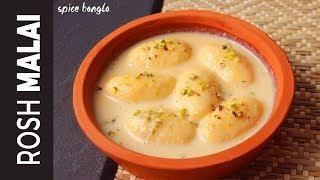 গুঁড়া দুধের রসমালাই   Milk Powder Rashmalai   Easy Roshmalai Recipe Bangla   Rosh Molai