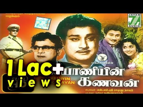 sivaji the boss tamil movie torrent