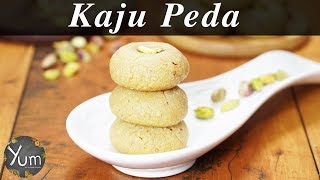 Kaju Peda | Kaju Peda Recipe | How to Make Kaju Peda