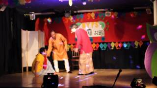 Natok lal putli part 2: pohela boishak 1422, BYPS