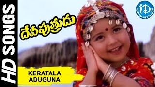 Keratala Aduguna HD Video Song - Devi Putrudu Movie | Venkatesh, Anjala Zaveri | Mani Sharma