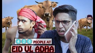 Bangla funny video | Bengali 420 people at EID UL ADHA | TAWHID AFRIDI | BANGLA NEW VIDEO 2017