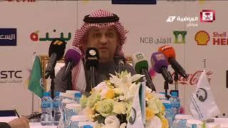الاتحاد السعودي لكرة القدم بعد اجتماعه الدوري يعلن التشكيل الجديد لرؤساء اللجان #برنامج_الملعب