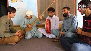 Mir Wali khowar song New Version With Shakeel Sameen