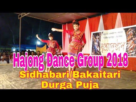 Xxx Mp4 Hajong Dance Group 2018 II Sidhabari Bakaitari Durga Puja 2018 II Majani Amp Bijita 3gp Sex