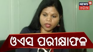 Exclusive Interview With Tribal Girl Prabhati Jhodia | MADHYAHNA ODISHA