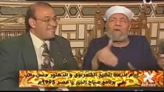 صالون المحور | إمام الدعاة الشيخ الشعرواي و د.حسن راتب في برنامج صباح الخير يا مصر 1995م