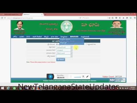 How to Check the Land Information in Telangana in Online!