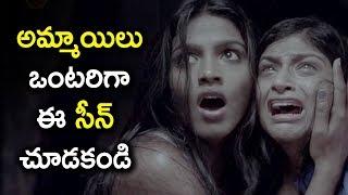 అమ్మాయిలు ఒంటరిగా ఈ సీన్ చూడకండి - Latest Telugu Movie Scenes - Sai Dhansika