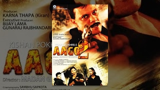 AAGO 2 - New Nepali Full Movie 2016/2073 | Feat. Sushil Chhetri, Sarika Ghimire, Ganesh Giri