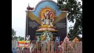 O More Maiyya Wo - Jas Amrit - Sonu Bhatiya - Sagarika Mohini - Devi Jas Geet