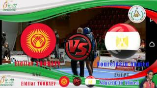 مباريات اللاعب نور الدين وزن 75 ك :: بطولى العالم للشباب للكونغ فو