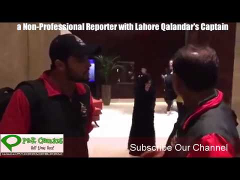 Lahore qalandars captain insult by Report for shahid afridi