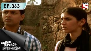 Crime Patrol - ক্রাইম প্যাট্রোল (Bengali) - Ep 363 - Repeat Offenders (Part-1)