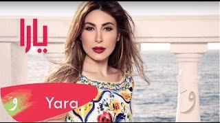 Yara - Kent Ahebak [Official Lyric Video] (2016) / يارا - كنت أحبك