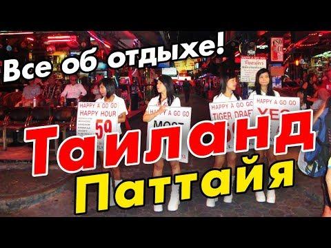 tayland-pattayya-seks-klubi