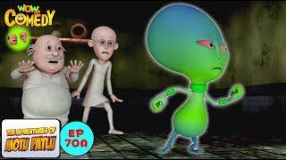 Alien House - Motu Patlu in Hindi - 3D Animated cartoon series for kids - As on Nick
