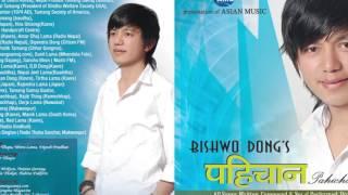 ma ta hajur    Biswa Dong    new audio song    asian music