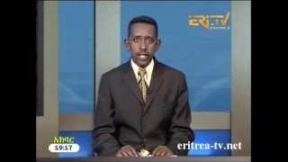 Eritrean News Tigre 11 June 2013
