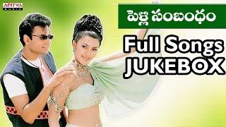 Pelli Sambhandham Telugu movie Songs Jukebox II Sumanth, Sakshi sivanand