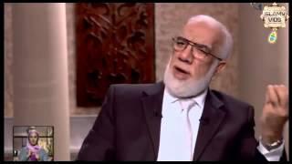 كيف تعرف مقامك عند الله - أهل الحكمة عمرعبد الكافى الحلقة 13