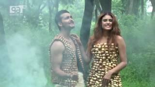 "Mon Karigor By Tahsan & Music Video Model ""Afrina Razia Trina"" 720p"