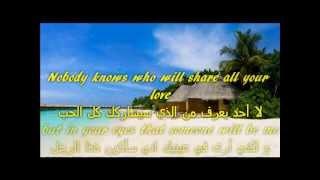 Far away - Demis Roussos - مترجمة للغة العربية