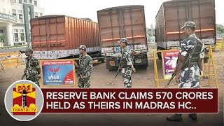 Reserve Bank claims 570 Crores held as their Money in Madras HC | Thanthi TV