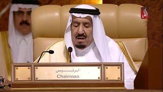 خادم الحرمين الشريفين : أعلن عن تسمية القمة العربية التاسعة والعشرين بـ قمة القدس