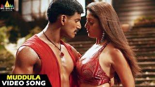Salute Songs | Muddula Muddula Video Song | Vishal, Nayanatara | Sri Balaji Video