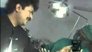 O Daktar - Kumar Bishwajit