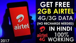 How to Get 2Gb Free Airtel 4G/3G Data (No Recharge Needed & 100% working ) in Hindi 2017 😍😘