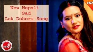 New Nepali Sad Lok Dohori Song 2074 | VIDEO Jukebox Ft.Ranjita gurung