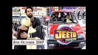 Jeeto Pakistan 6th October 2017 - ARY Digital Show