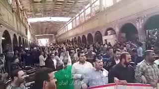 "The workers of Iran National Steel Industrial Group are chanting ""we will not give in to disgrace """
