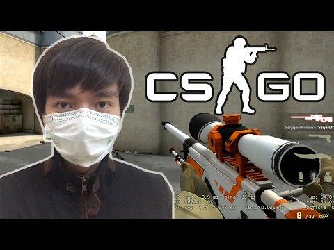 Orang Sakit Main CSGO LOL - Indonesia Part 29