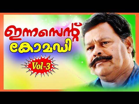 Innocent Comedy Scenes Vol 3 Nonstop Comedy Malayalam Comedy Scenes Dileep Jagathy Comedy