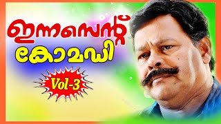 Innocent Comedy Scenes Vol 3 | Nonstop Comedy | Malayalam Comedy Scenes | Dileep, Jagathy Comedy