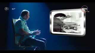 بيبو - الخطيب يستعيد ذكرياته عن طريق بعض الصور و بعض لقطات بيبو من داخل الملعب