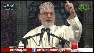 Itikaf City 2013_5th Day_Lecture by Shaykh-ul-Islam Dr. Muhammad Tahir-ul-Qadri_03-08-2013