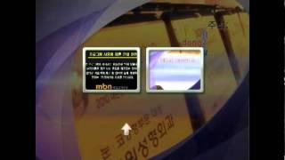 메디컬코리아-밝을명안과-2010년 글로벌 의료 마케팅 대상 수상